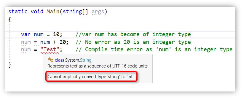 var value initialization